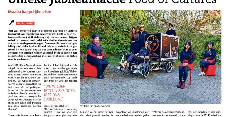 Unieke jubileumactie Food of Cultures